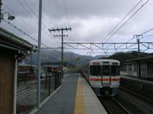 R0013677