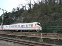 R0013711