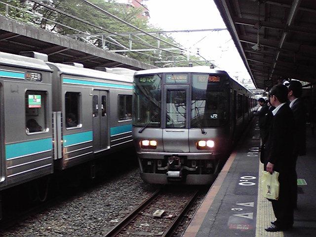 さよなら阪和線