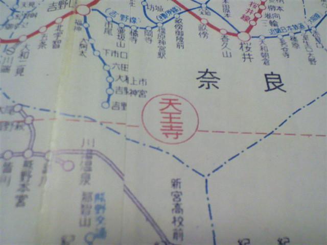 週刊鉄道絶景の旅