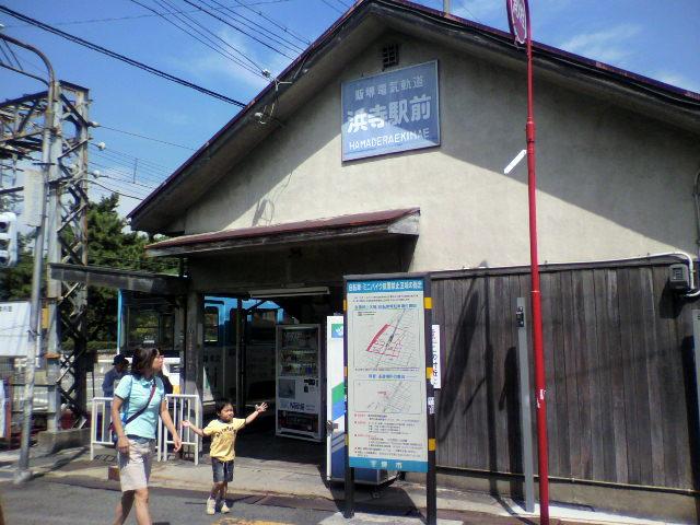 浜寺から阪堺線に乗る