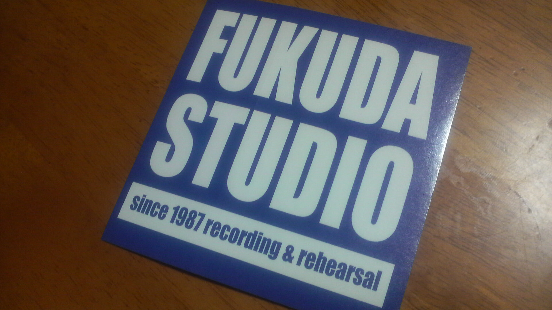 福田(フクダ)スタジオ