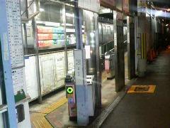 帝塚山駅(<br />  南海高野線)