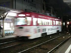 帝塚山四丁目駅(<br />  阪堺電車上町線)