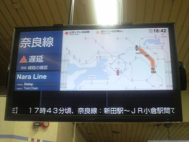 奈良線が遅延