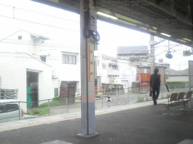 関空紀州路快速の連結