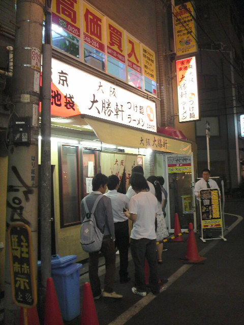 大阪大勝軒(<br />  つけ麺)