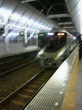 JR西日本225<br />  系電車